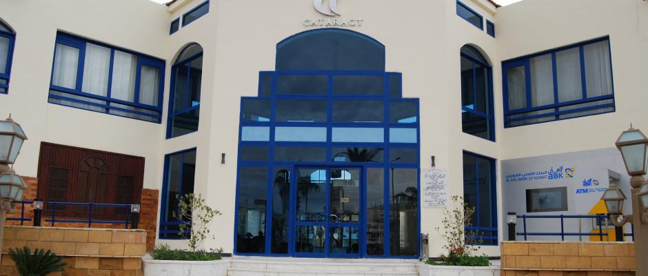 Cataract Resort. Entrance