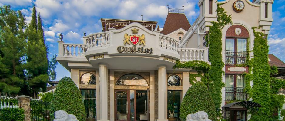 Камелот отель